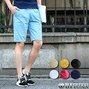 有加大尺碼短褲【FK9999】BICOS韓版純色素面鬆緊抽繩舒適彈性休閒褲 共7色