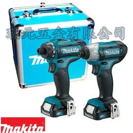 MAKITA 牧田 CLX200SX1 12V充電式起子電鑽+衝擊起子機雙主機超值套裝組