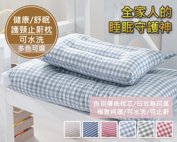 愛莉希絲生活館:【可水洗】經典簡約日式水洗枕#愛莉希絲