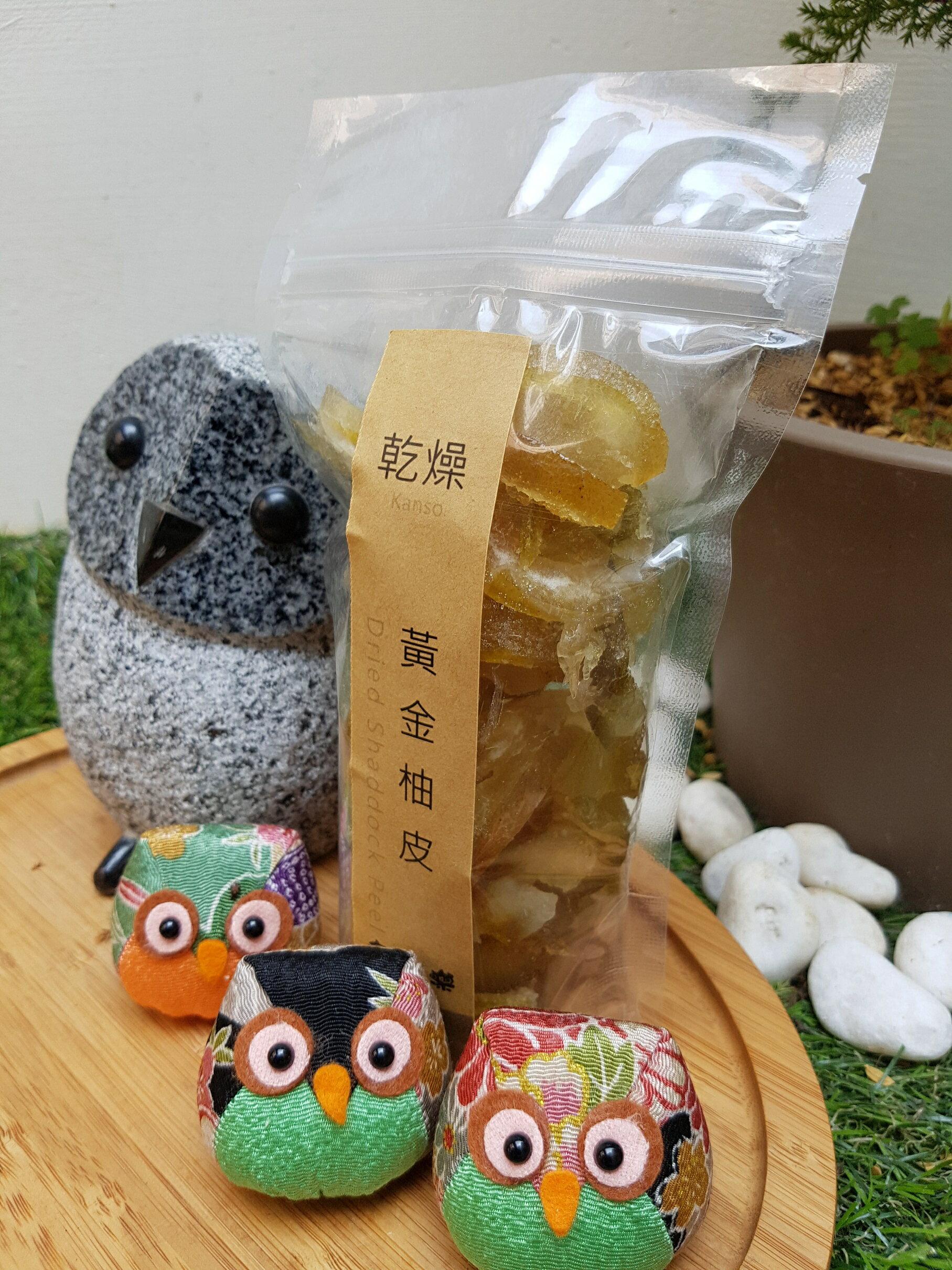 乾燥果乾系列-黃金柚子皮