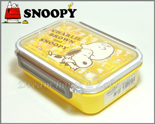 日本正版 PEANUTS Snoopy 史努比 扣式 便當盒 / 保鮮盒 黃 《日本製》★ 夢想家精品生活家飾 ★ - 限時優惠好康折扣