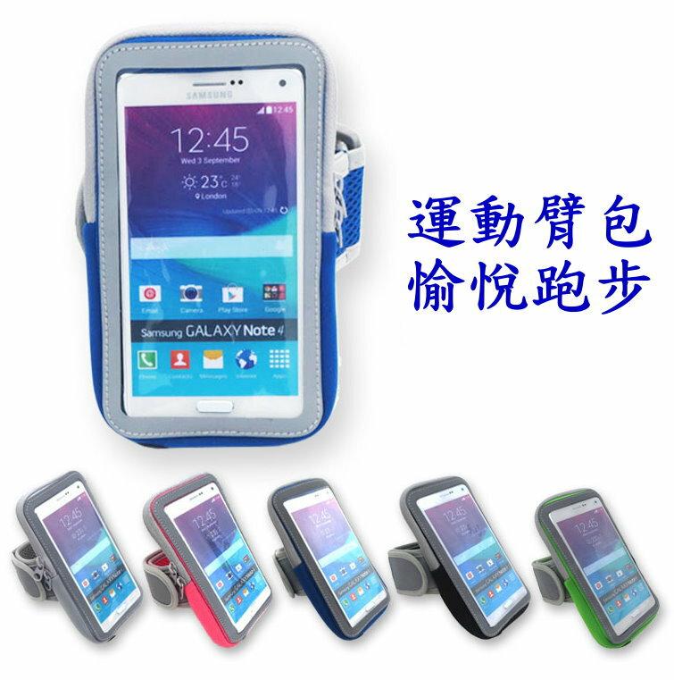 樂天 Super sale APPLE iPhone6s plus運動手機臂包 5.5吋適用 手機臂帶 運動臂包【風雅小舖】