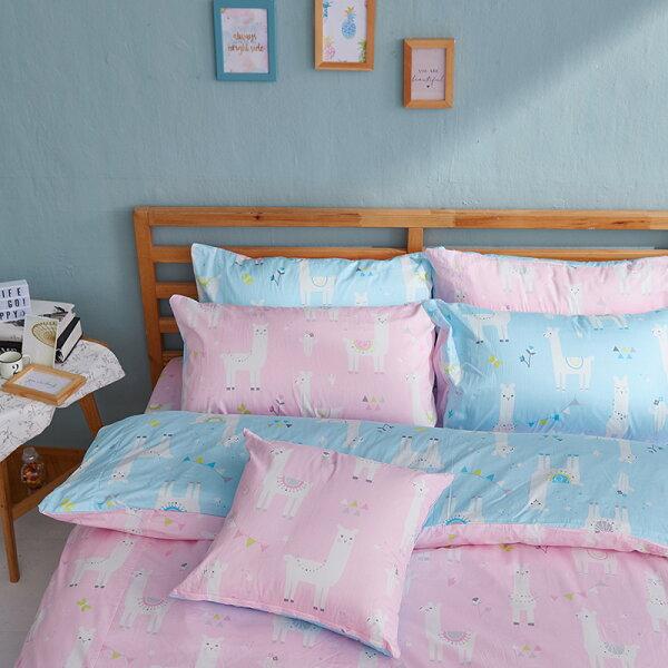 床包雙人加大-100%精梳棉【早安羊駝】含兩件枕套,戀家小舖,台灣製