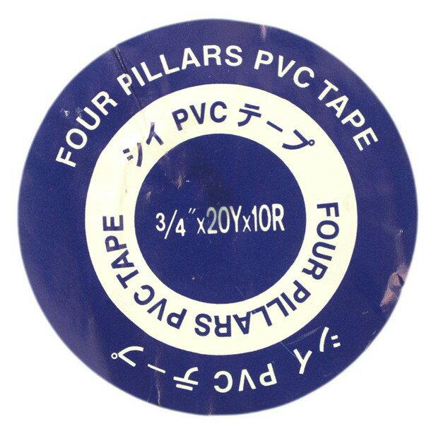 電氣膠帶 絕緣膠帶 18mm×20y / 一捲入(定20) PVC絕緣膠帶 電火布 彩色電器膠布-明 2
