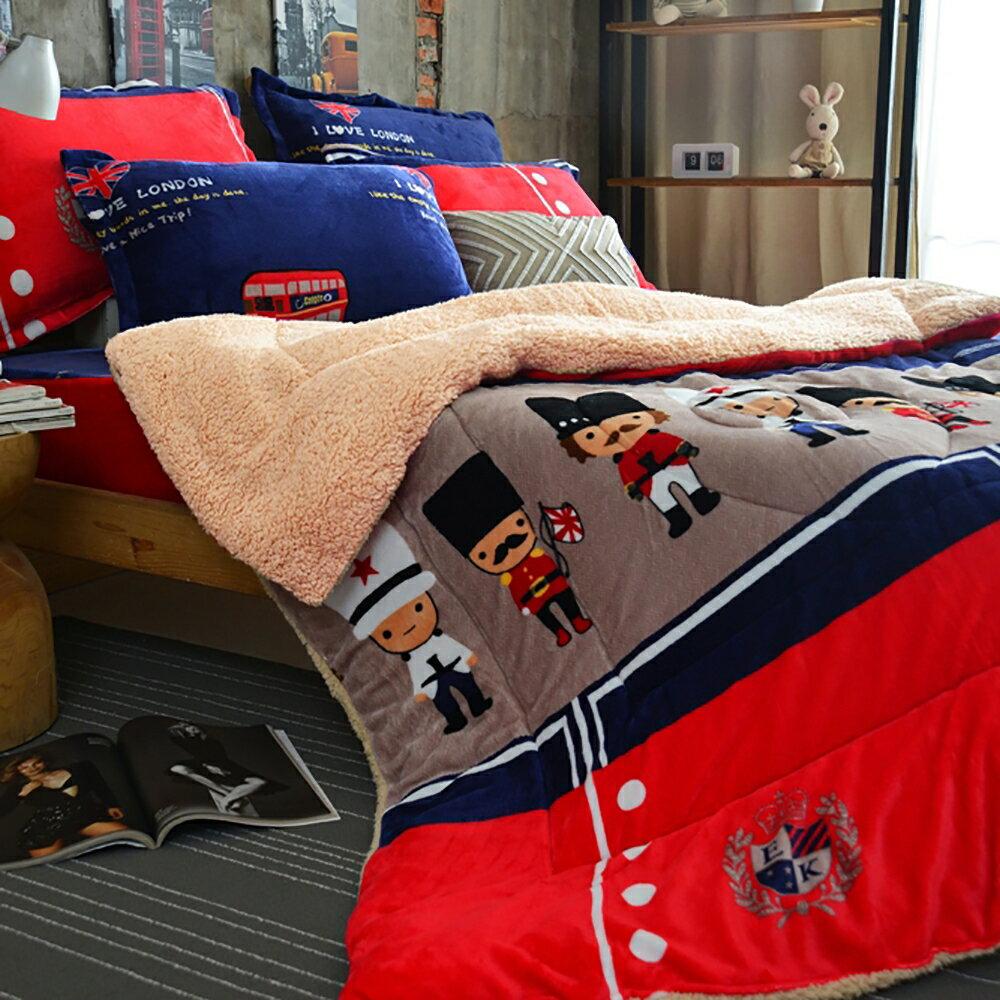 PureOne 超保暖法蘭絨x羊羔被 倫敦衛兵【ZFT-018-T-D】@此賣場單售羊羔被@ SGS檢驗合格 - 限時優惠好康折扣
