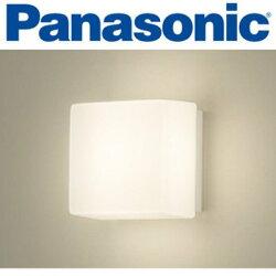 國際牌 LED 方形壁燈5W (無框) 110V 黃光 HH-LW6020409