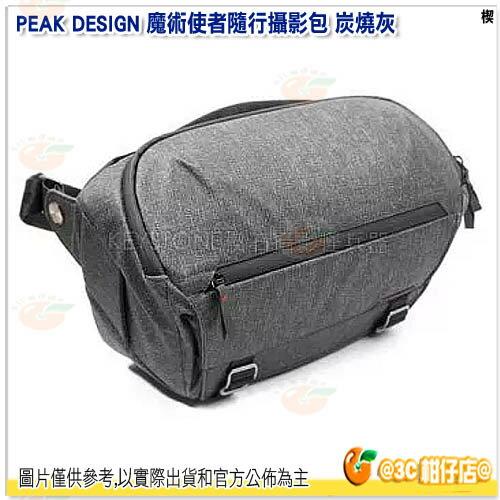 可分期 PEAK DESIGN 魔術使者隨行攝影包 炭燒灰 兩機兩鏡 平板 肩背 側背 相機包 攝影包