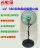 ✈皇宮電器✿ 勳風 14吋360度集風超循環立扇HF-B1438G - 限時優惠好康折扣
