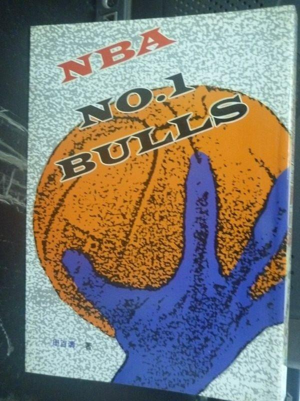 【書寶二手書T6/體育_LNQ】NBA公牛封王啟示錄_周百濤