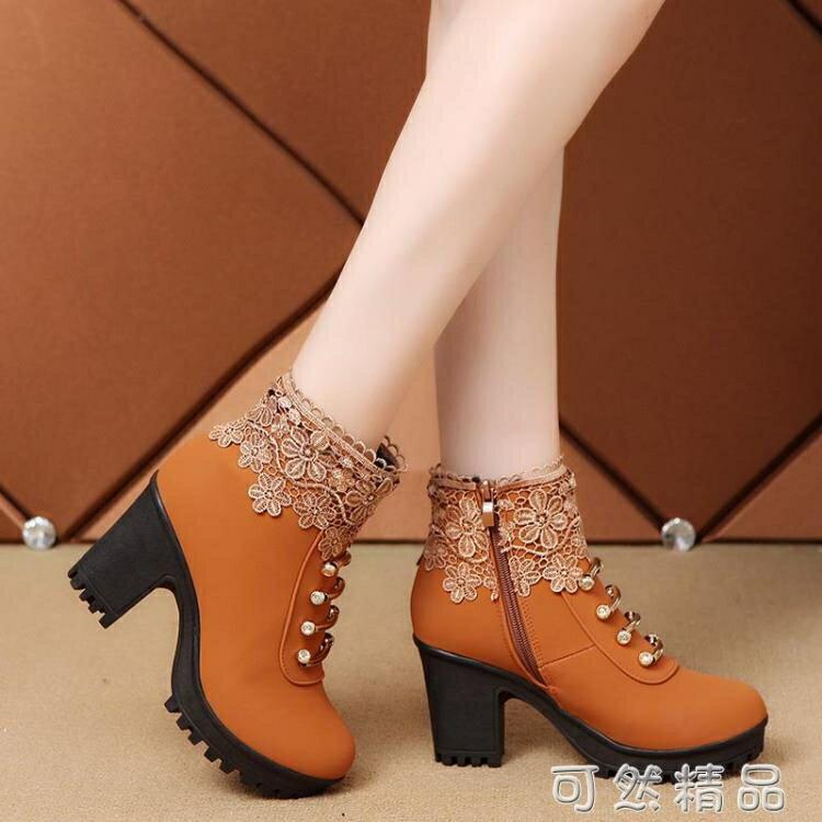 秋冬新款韓版高跟女靴百搭短筒靴粗跟網紅馬丁靴單靴女鞋棉靴 全館免運