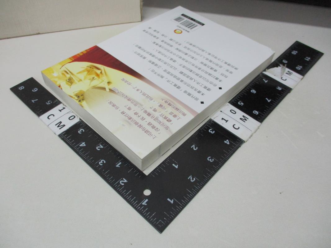 【書寶二手書T1/社會_CCF】公商務活動專案與禮賓工作實務_梁崇偉