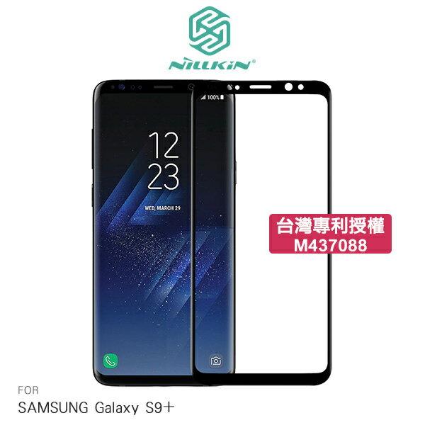 【愛瘋潮】99免運 NILLKIN SAMSUNG Galaxy S9+ / S9 Plus 3D CP+ MAX 滿版防爆鋼化玻