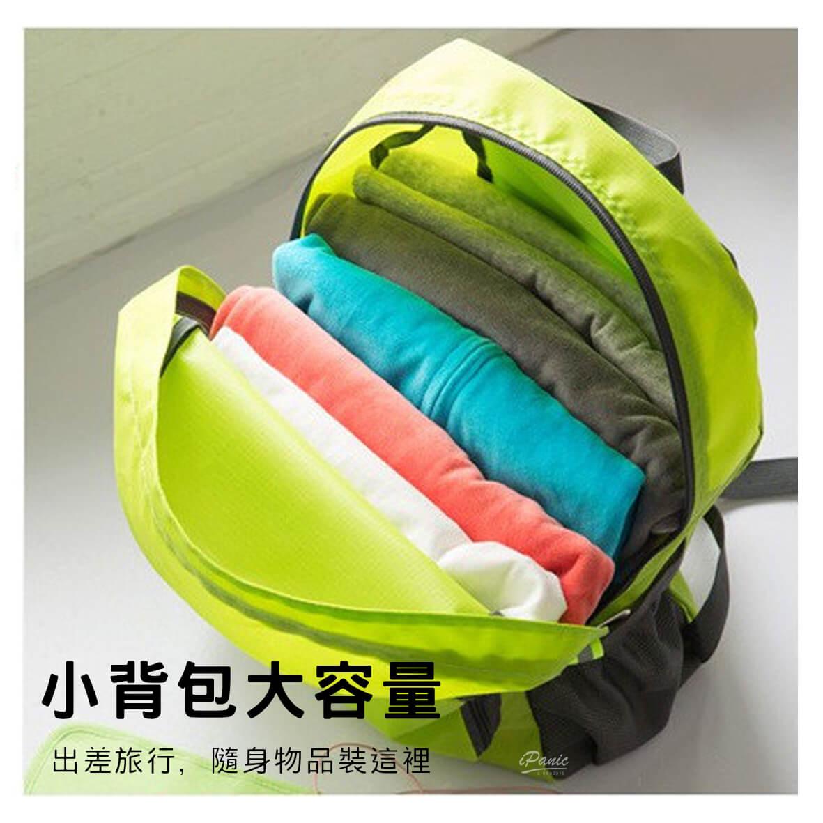 ROMIX 折疊雙肩 後背包 RH27 折疊包 休閒背包 折疊休閒包 折疊書包 休閒包 購物包 輕便背包 背包