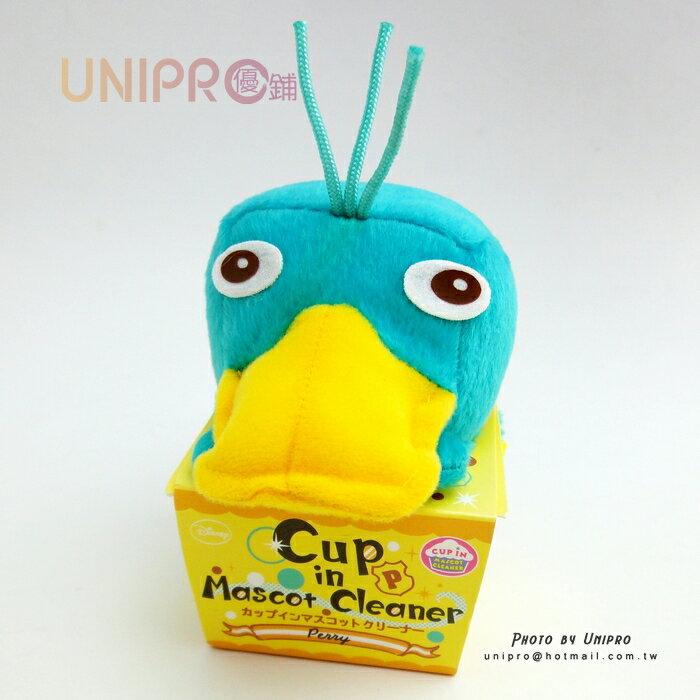 【UNIPRO】日貨 Cup in Mascot Cleaner 泰瑞鴨 絨毛玩偶 娃娃 Perry 飛哥與小佛 正版