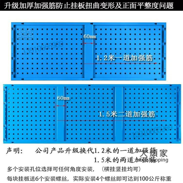 洞洞板 五金工具掛板牆面收納洞洞板工具展示掛架方孔工具架掛板掛鉤