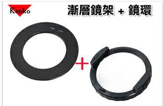 Kenko Filter Holder 基本套框 Foundation KIT 組 適用於 Lee 100x150mm 方型漸層減光鏡