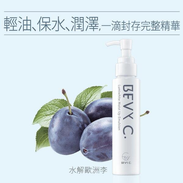 BEVY C. 光透幻白 妝前保濕修護乳 100mL ☆保濕 鎖水 清爽 敏感肌專用