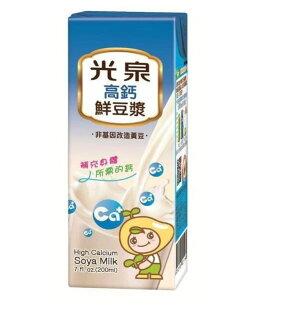 光泉高鈣豆漿200ml(24瓶箱)【合迷雅好物商城】