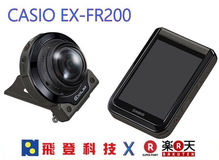 【超廣角相機】FR100進化 贈32G+全配 CASIO FR200 全新商品 超廣角相機 運動 相機 美顏