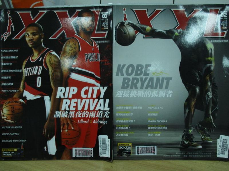 【書寶二手書T1/雜誌期刊_YBB】XXL_2014/1&2月號_2本合售_Kobe Bryant迎接挑戰的孤獨者等