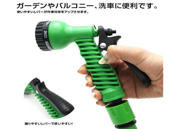BO雜貨【SV7037】第二代高壓彈力伸縮水管-7段式水槍
