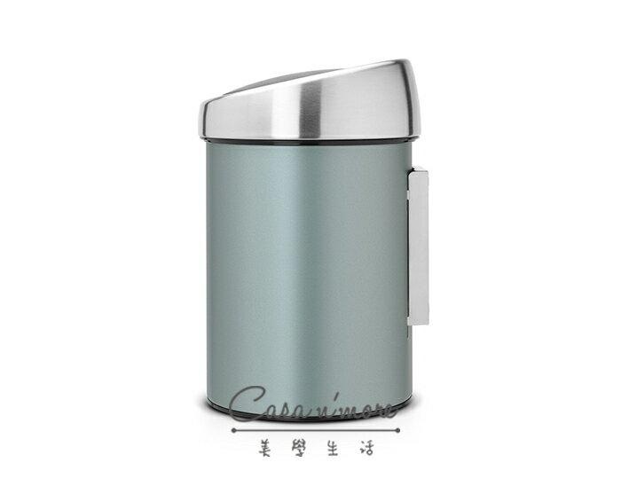Brabantia 觸摸式垃圾桶 時尚垃圾桶 按壓式 3L-冷薄荷 比利時製造 2
