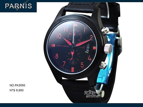 ~完全計時~手錶館│PARNIS 軍錶風格 三眼計時飛行款 日期格窗PA3093 魔力紅