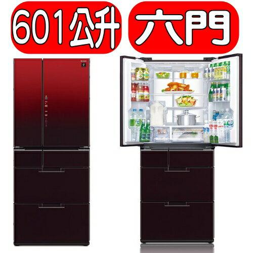 領券打95折★全館回饋10%樂天點數★SHARP夏普【SJ-GF60BT-R】《601公升》日本原裝六門冰箱