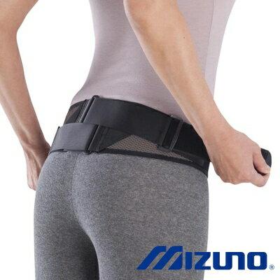 【MIZUNO 降價│全店免運】MIZUNO 腰部骨盆帶 透氣加寬型 日本製 C3JKB50205
