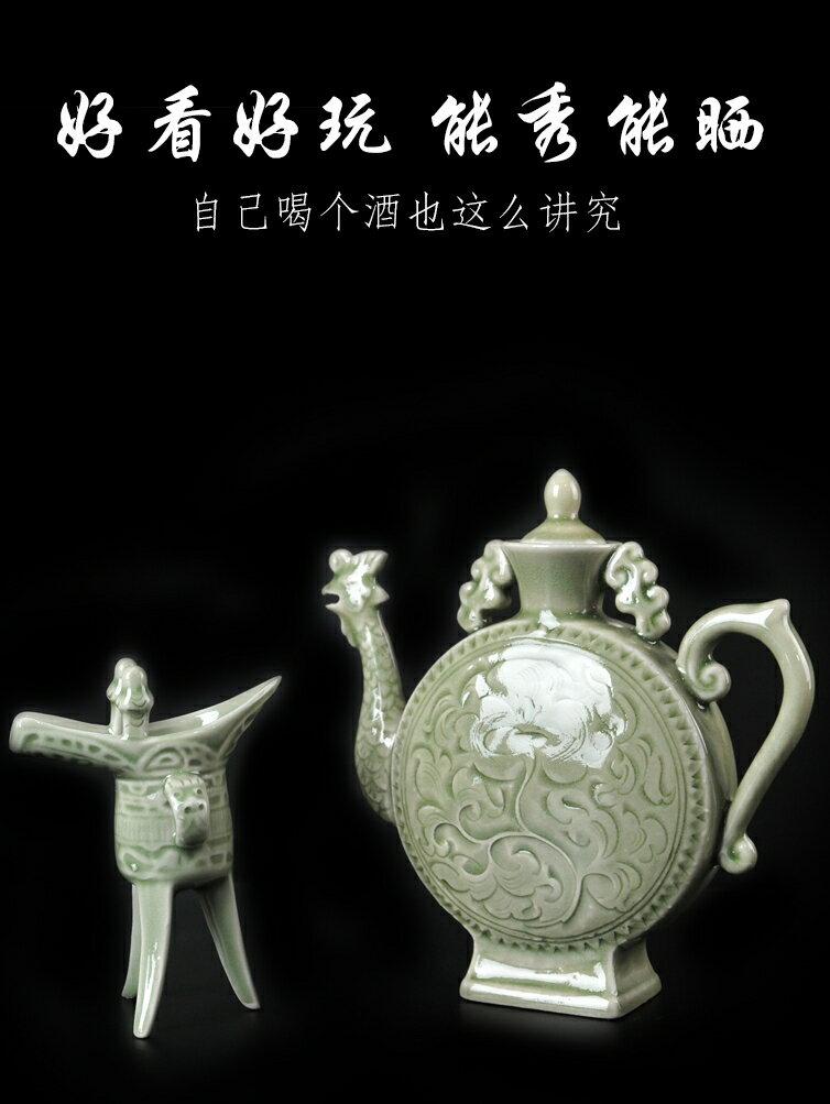 耀州瓷鳳鳴壺陶瓷酒具套裝創意酒壺小號白酒壺倒酒壺家用中式禮品