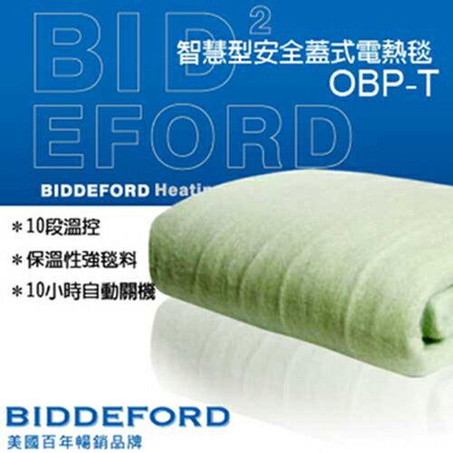 BIDDEFORD 蓋鋪式頭溫腳熱設計恆溫電雙人電熱毯 OBP-T **免運費**