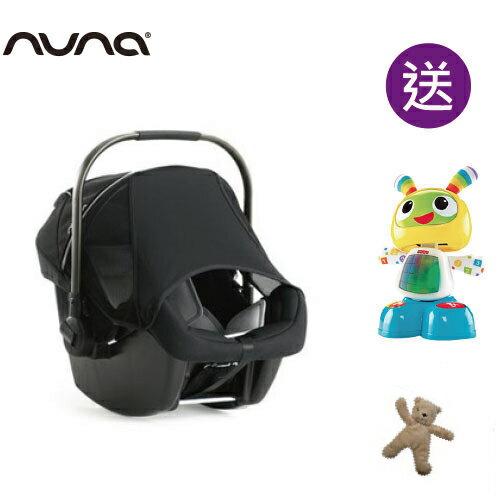 【贈聲光小貝貝+玩偶(隨機)】荷蘭【Nuna】Pipa 提籃式汽車安全座椅(黑色)
