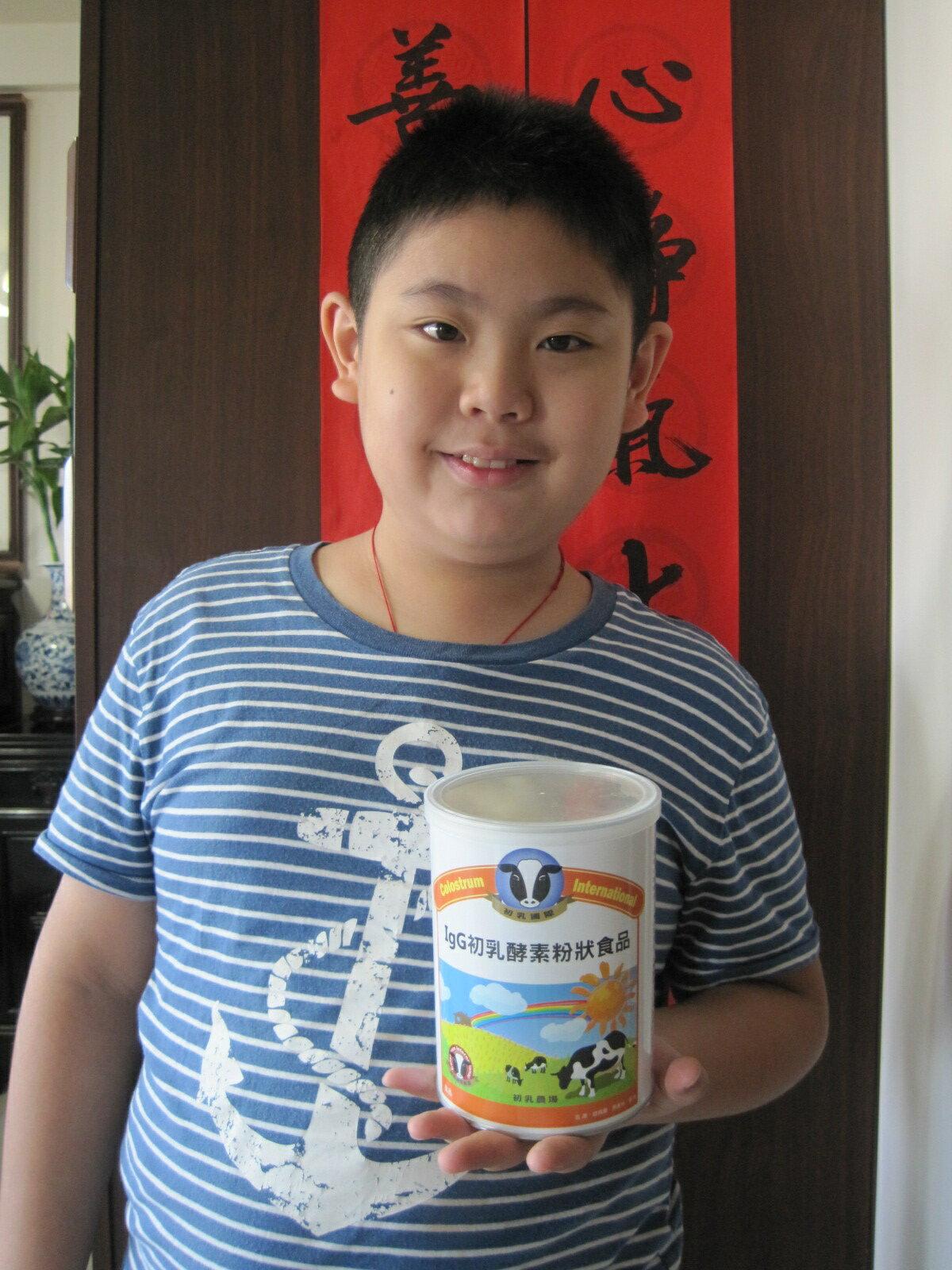 【牛初乳粉狀食品】1罐優惠價1650 5