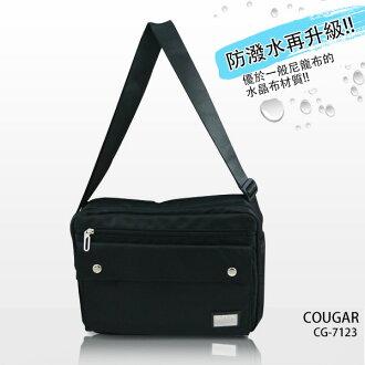 【加賀皮件】 COUGAR 美洲豹 水晶布防潑水鋪棉休閒包/側背包 【CG-7123】