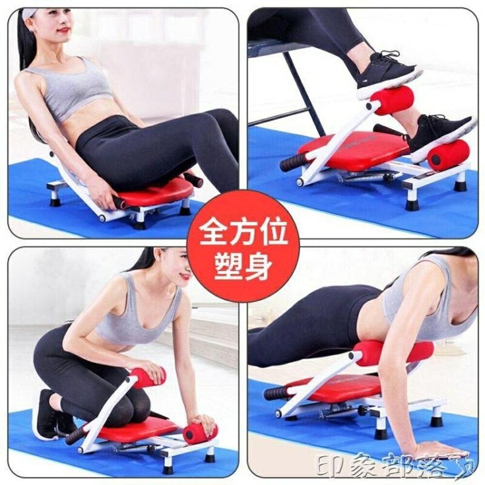 歐康仰臥起坐健身器材家用多功能仰臥板輔助器懶人收腹機腹肌板女 MKS  全館免運