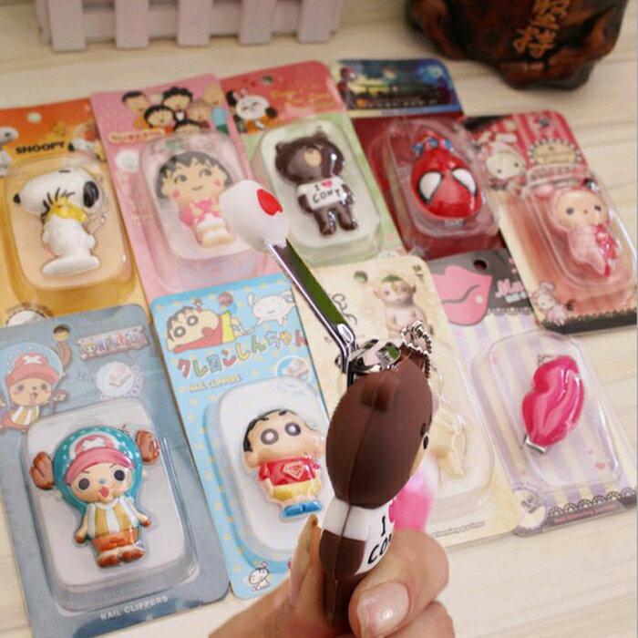 糖衣子輕鬆購【DZ0166】韓國創意不鏽鋼指甲剪史努比小丸子喬巴動漫造型卡通指甲刀