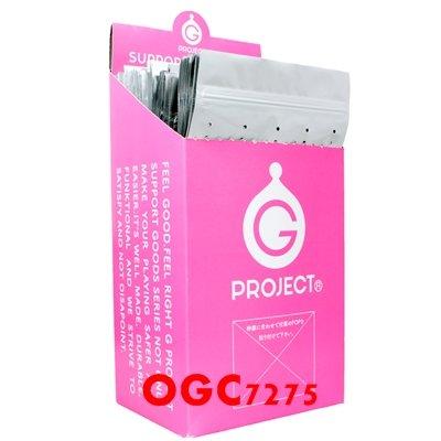 【OGC情趣用品】EXE。G PROJECT 収納袋 1個