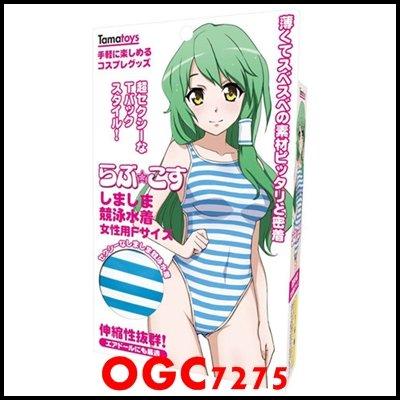 【OGC情趣用品】TMA。 藍白條紋 競賽泳衣