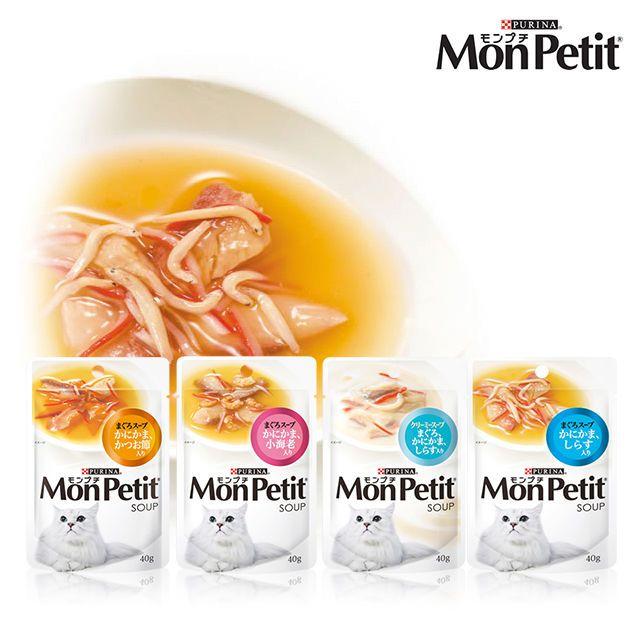 MonPetit貓倍麗-極品湯包系列