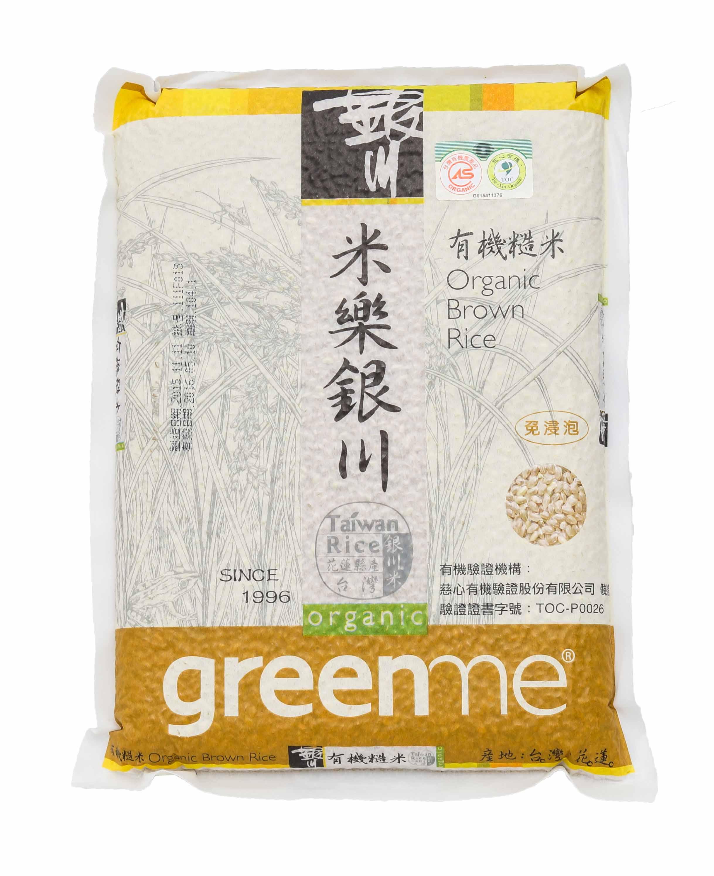 2KG銀川有機糙米--來自花蓮的米