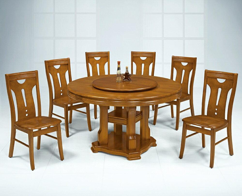 【MUNA】4.38尺柚木色圓餐桌(不含椅)(附轉盤)