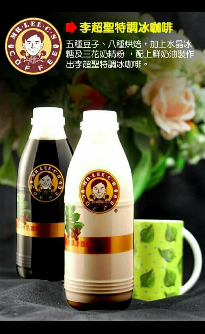 *悠香冰咖啡* 招牌冰黑咖啡 +招牌特調冰咖啡各1瓶→【SDF雲閣百貨】