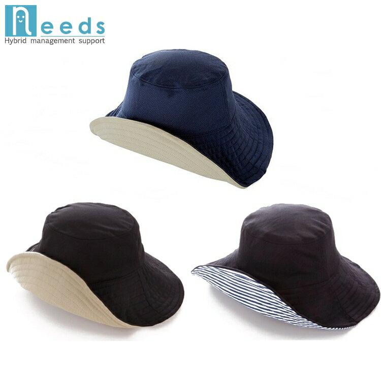 又敗家@日本NEEDS寬帽簷折疊涼感帽99%抗UV雙面遮陽帽#796夏季戶外防曬帽百搭防紫外線漁夫帽寬版帽條紋帽速乾帽涼帽太陽帽