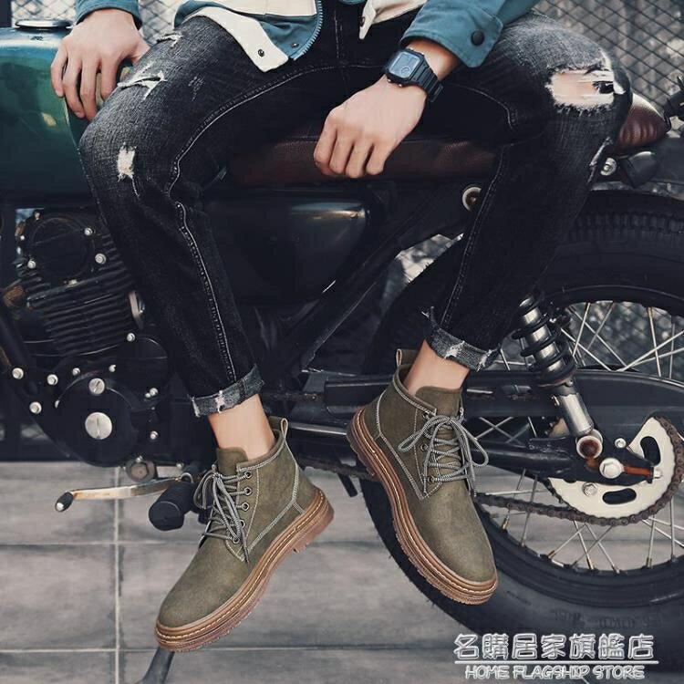馬丁靴男工裝靴英倫風高幫中幫百搭男士男鞋潮低幫軍靴雪地靴韓版