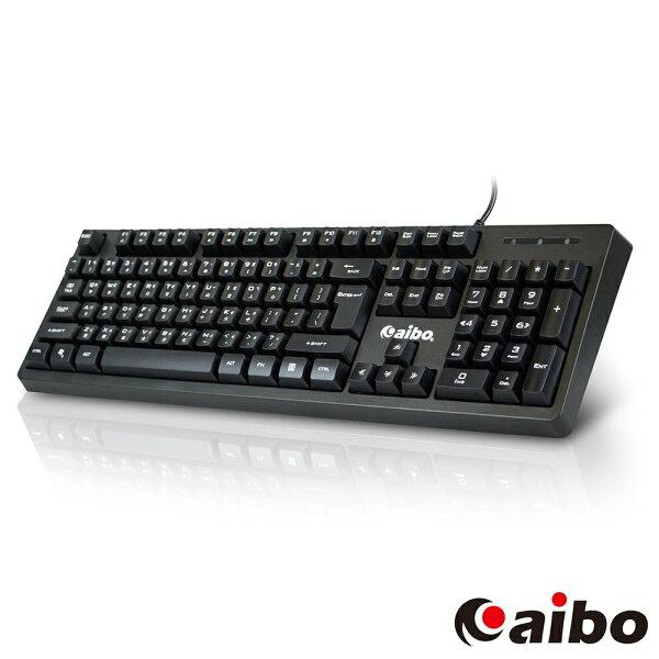 aiboUSB多媒體多功能有線鍵盤USB鍵盤電腦鍵盤外接鍵盤外接式鍵盤即插即用