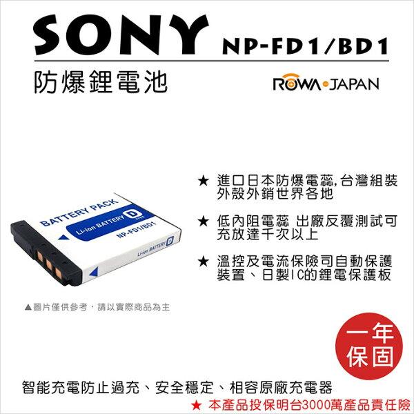 攝彩@樂華FORSonyNP-FD1BD1相機電池鋰電池防爆原廠充電器可充保固一年