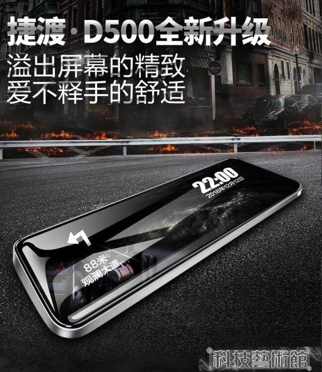 捷渡行車記錄儀高清夜視前后雙錄360度汽車載倒車影像無線一體機   領券下定更優惠