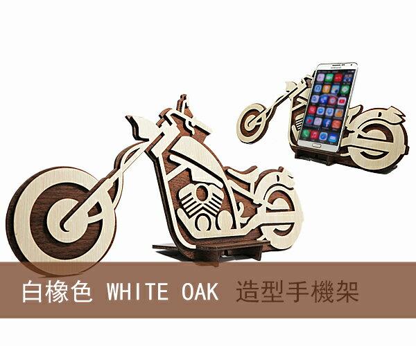 木雕手機架-哈雷重機