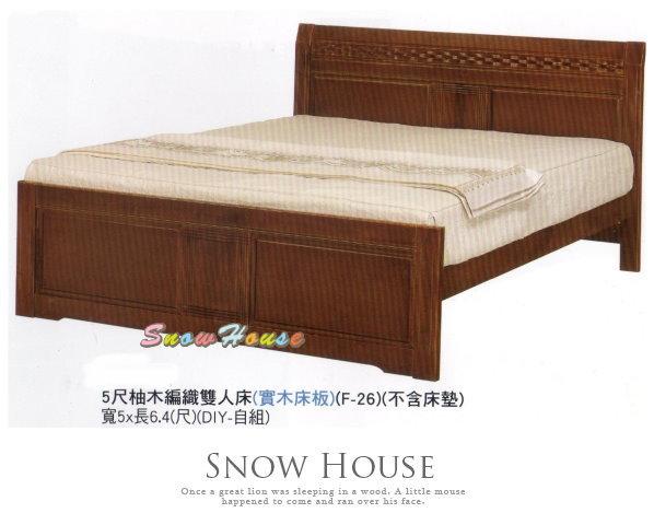╭☆雪之屋居家生活館☆╯A438-07 5尺柚木編織雙人床/床板/DIY自組(實木床板)(不含床墊)