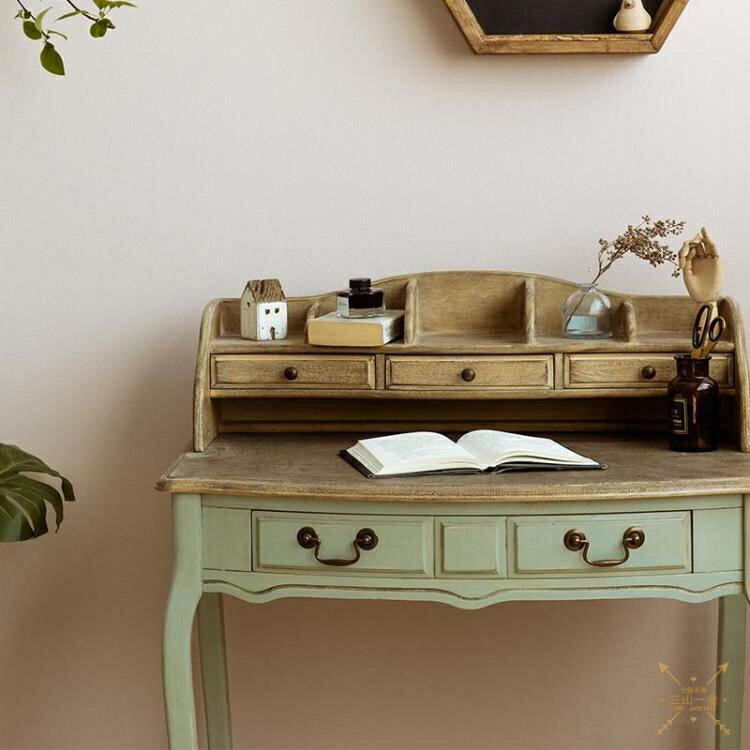 兒童學習桌 法式鄉村美式家具家用兒童寫字桌實木復古抽屜式小學生學習桌書桌-玩物志